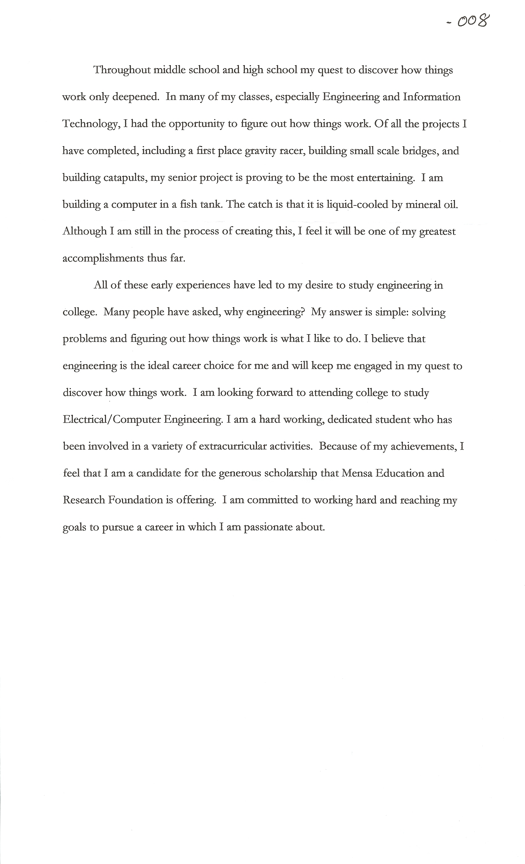 Future Career Plan Essay Sample